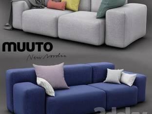 丹麦Muuto现代双人沙发