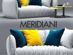 意大利Meridiani后现代双人沙发