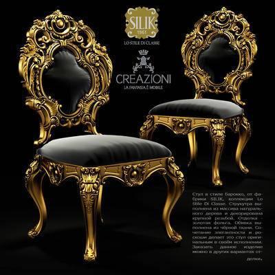 2000套国外模型, 欧式, 椅子, 单椅
