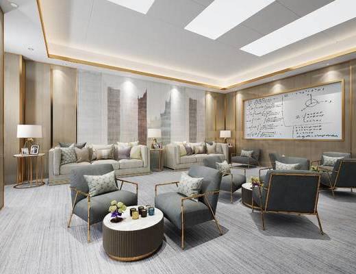下得乐2019季千套模型, 现代, 洽谈室, 茶几, 单人沙发, 多人沙发