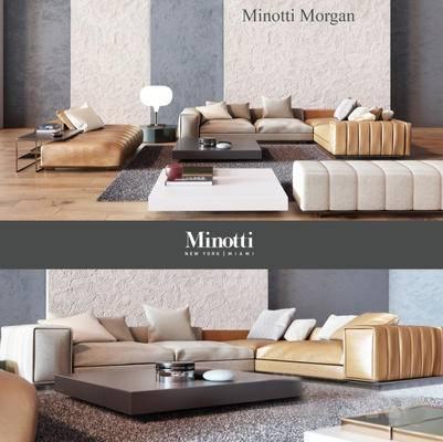 2000套高精3D单体模型, 现代, 多人沙发, 茶几, 沙发