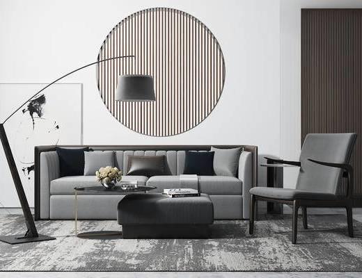 下得乐2019季千套模型, 现代, 多人沙发, 茶几, 落地灯, 单椅