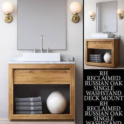 现代, 洗手台