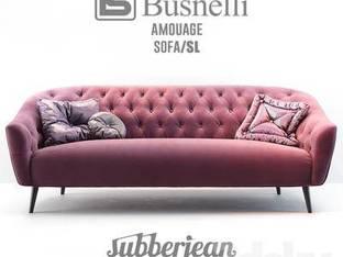 现代简约多人沙发3