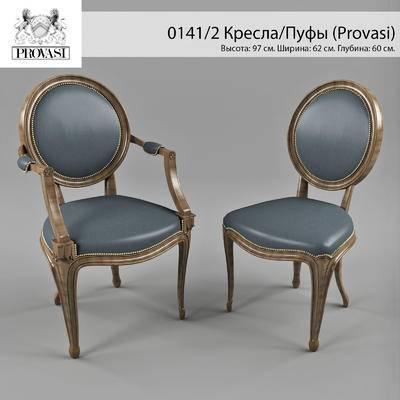 2000套高精3D单体模型, 美式, 椅子, 单椅