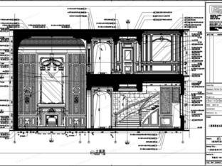 葛乔治--三侨别墅E户型室内设计施工