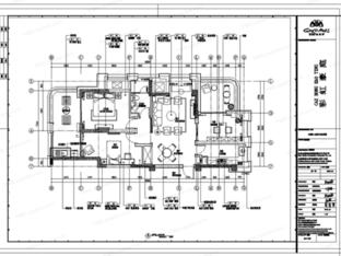金螳螂-彩虹豪庭6号楼6-1户型