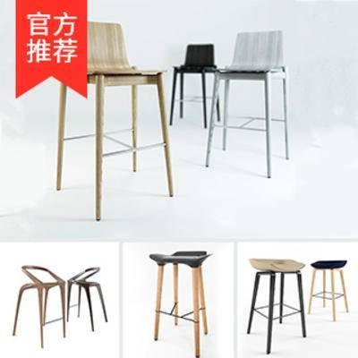 组合模型.合集, 模型合集, 吧凳, 北欧, 吧椅, 简约