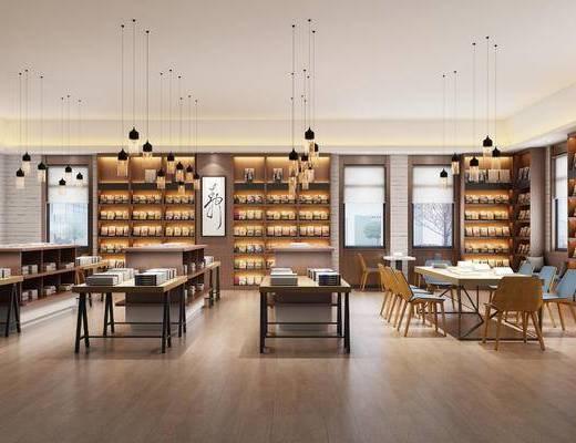 現代, 書店, 桌椅組合