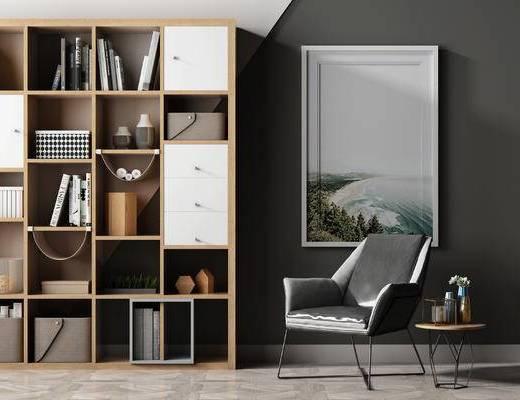 現代, 單人沙發, 裝飾柜, 擺件, 掛畫, 邊幾, 書籍