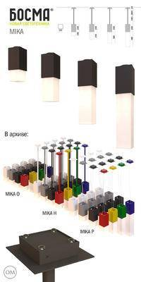 现代筒灯, 筒灯