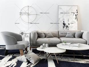 3D模型北欧沙发茶几休闲椅组合