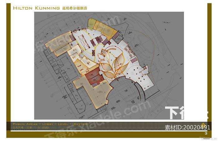 HBA 云南昆明 希尔顿酒店 概念设计,色彩