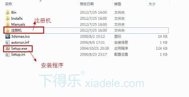安装教程 3dmax9英文版安装步骤