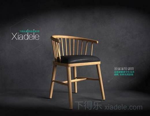 第二季, 中式椅子, 现代椅子, 原创, 椅子