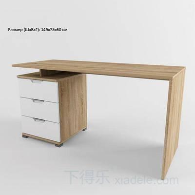 现代简约, 现代办公桌, 简约办公桌, 原木办公桌, 办公桌, 桌子