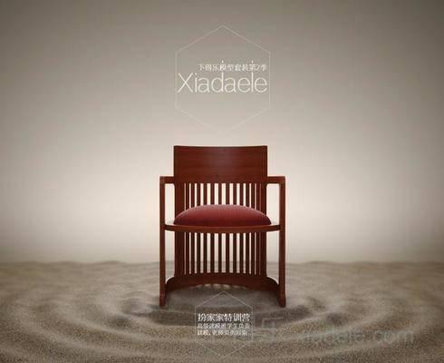 第二季, 中式椅子, 现代椅子, 原创, 椅子, 新中式椅子