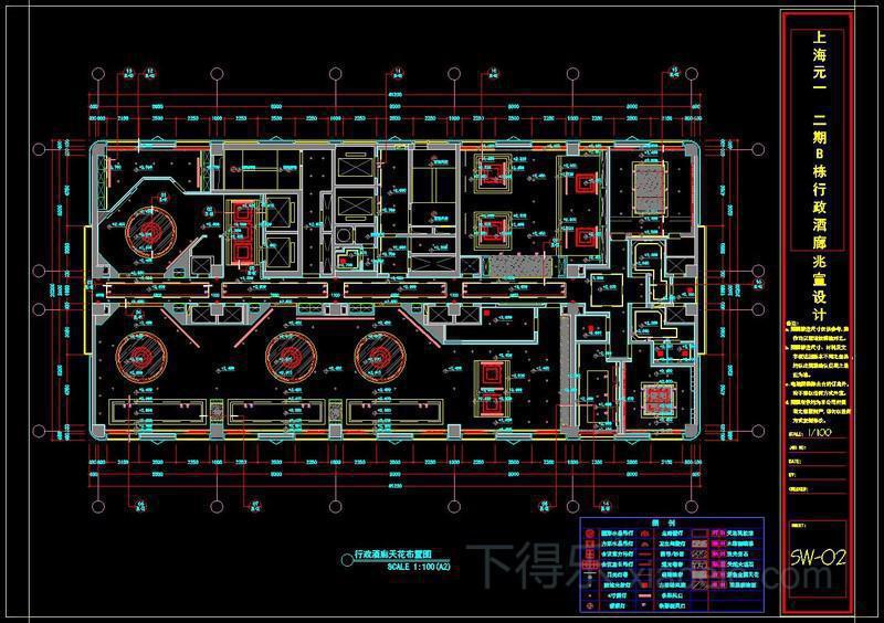 行政酒廊平面图