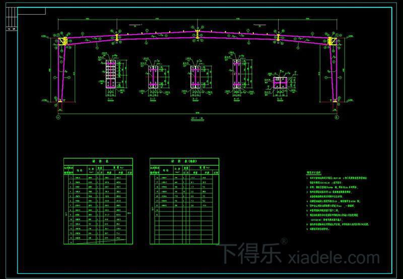 30m跨结构建筑、图纸模型_3d图纸建筑,3dmajf什么下载说明厂房是图片