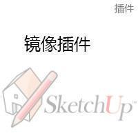 ���,su,SketchUp,�����ƶ�,��������