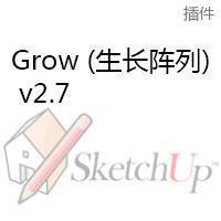 ���,su,SketchUp,�����ƶ�,Grow v2.7,������