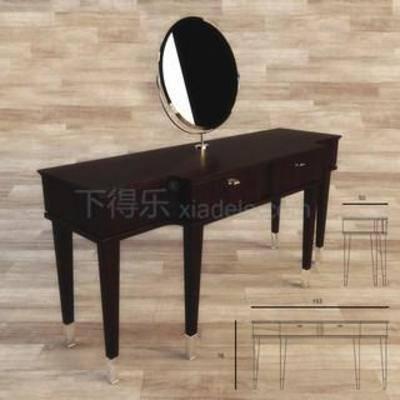 方形, 现代简约, 梳妆台, 实木化妆桌, 首饰桌, 化妆桌镜