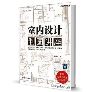 首页 素材库 素材列表 设计书籍 > 其它  类型/ 分享者admin