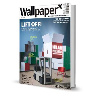wallpaper_1205