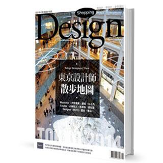 Shopping Design 台湾设计采买志