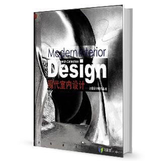 现代室内设计+法国设计师作品选
