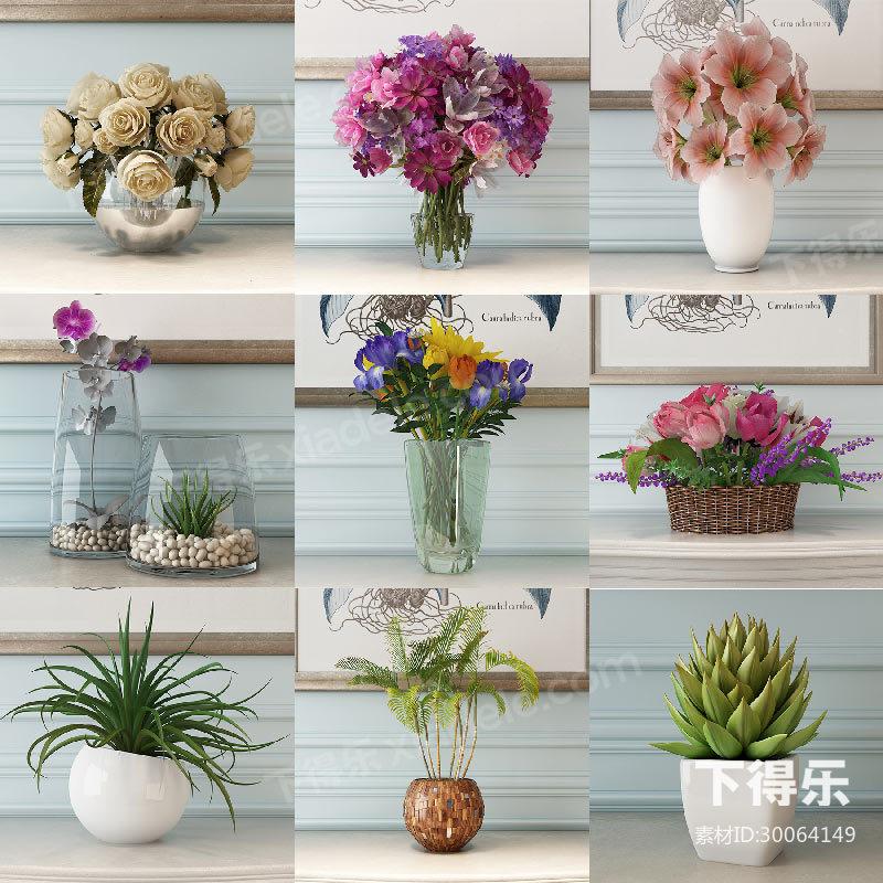 27套下得乐室内植物装饰品模型合集,盆栽