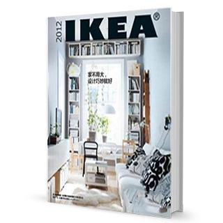2012.宜家《家居指南》IKEA_Cata