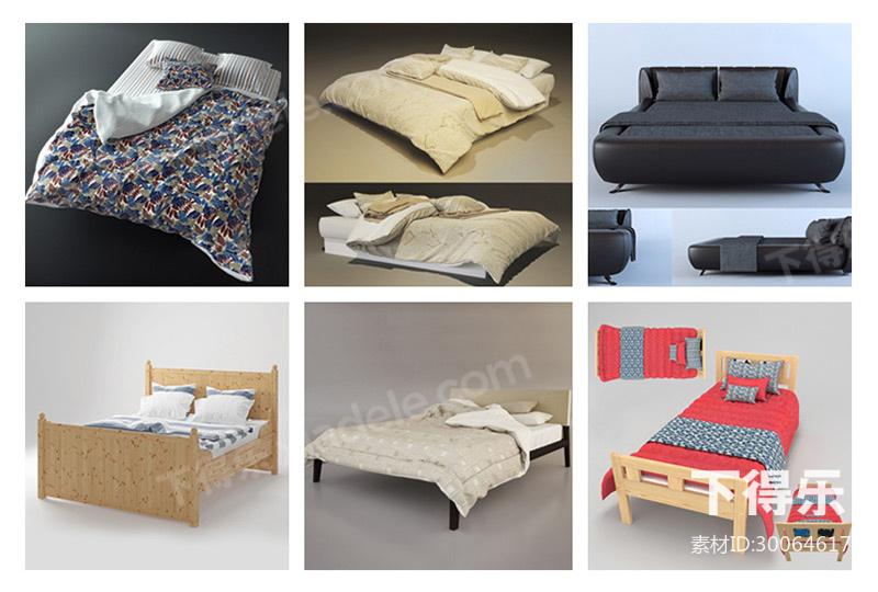 33套下得乐现代简约床具模型合集,床