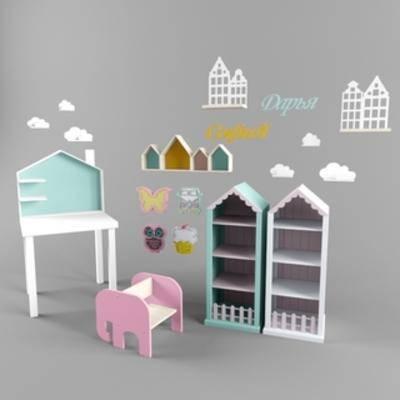 儿童用品组合, 置物架, 现代简约, 下得乐3888套模型合辑