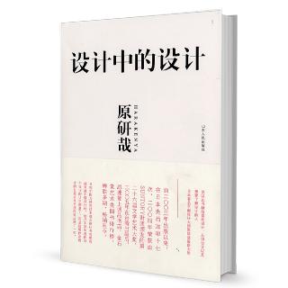 首页 素材库 素材列表 设计书籍 > 其它                   分类