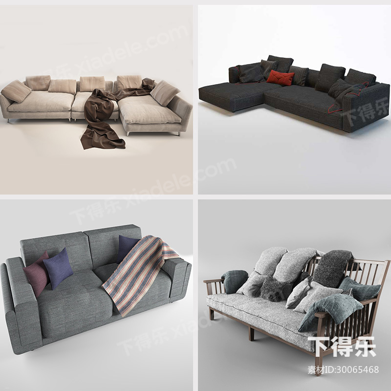 9套下得乐沙发模型合集,沙发