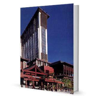 酒店,设计书籍,顶级酒店14