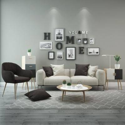 沙发茶几组合, 盆栽, 简约, 北欧沙发, 北欧, 装饰画组合