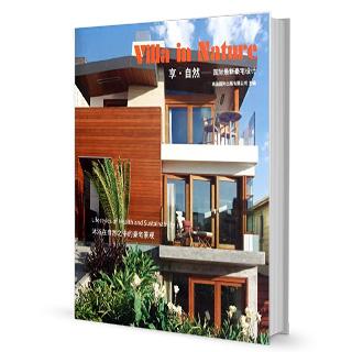豪宅设计,享·自然,国际最新,villa in nat