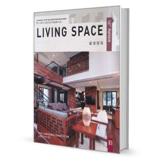室内设计,居住空间,亚太区,第十八届,大奖参赛作品