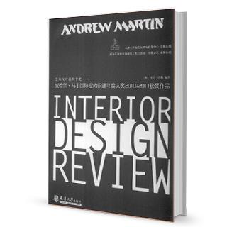 室内设计,设计书籍,书籍
