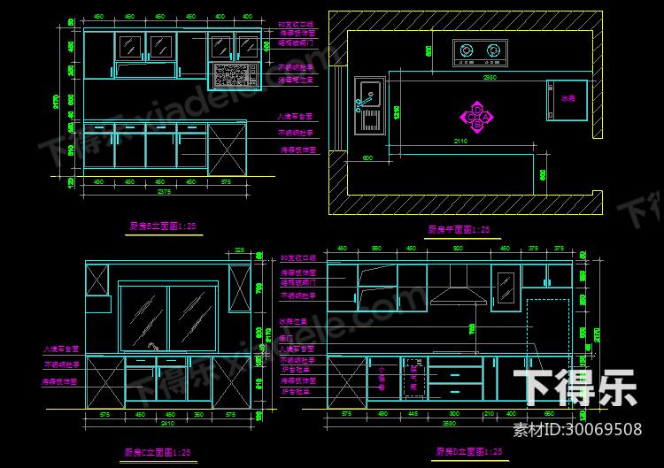 橱柜设计CAD图纸 133套