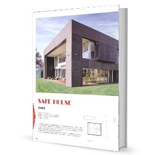 别墅,展示,设计书籍,一墅一天堂
