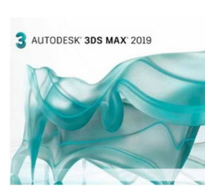 3dmax2019, max2019安装, max安装教程