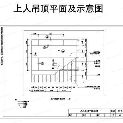 CAD, 吊灯, 节点, 金螳螂, 下得乐3888套模型合辑