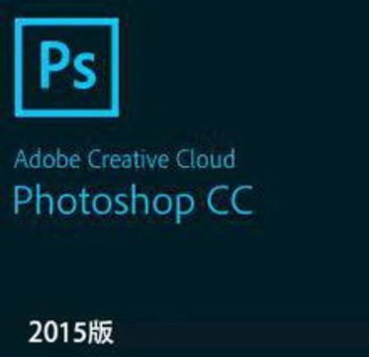 photoshopcc2015, photoshopcc2015安装, photoshopcc2015安装教程