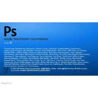 PhotoshopCS4, PhotoshopCS4安装, PhotoshopCS4安装教程