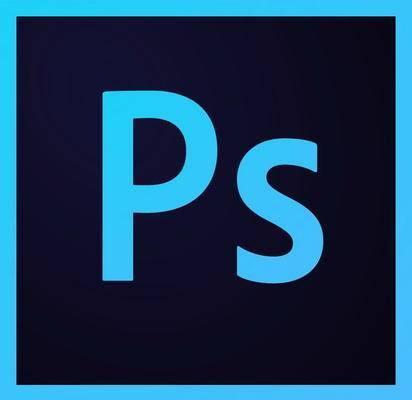 PS, 软件