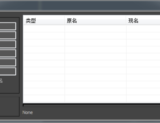 3d插件, 3dmax插件, 插件