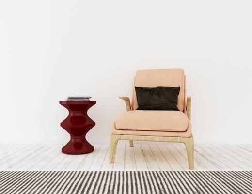 单椅, 边几, 现代